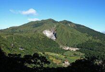 Chihsingshan