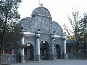 zoo peking