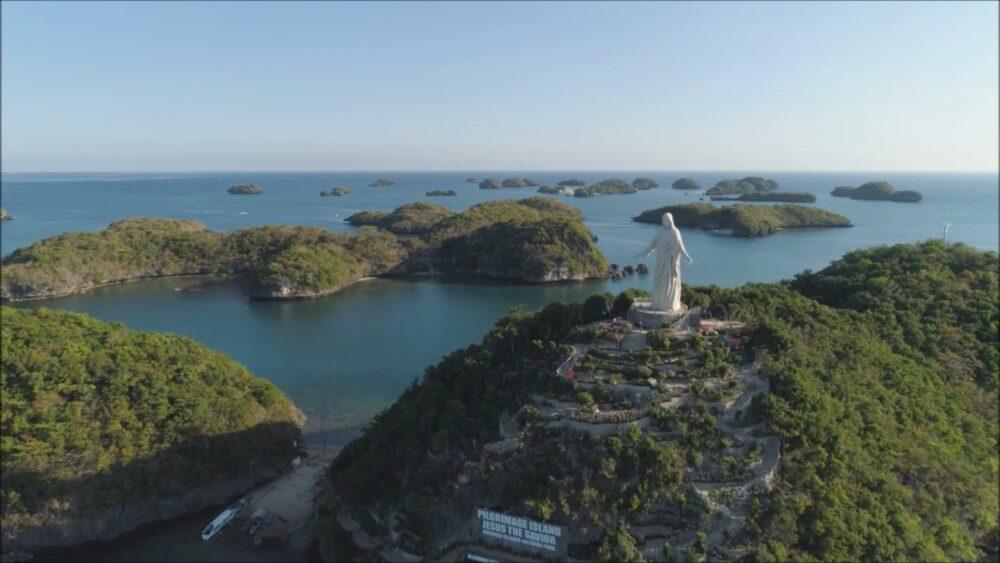 Filipiny-souostrovi